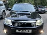 Subaru Forester 2008 года за 6 500 000 тг. в Павлодар – фото 4