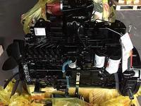 Двигатель в сборе CUMMINS 6CTA 8.3 в Алматы