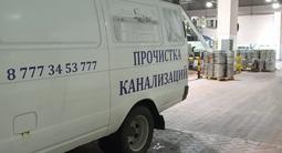 ГАЗ 2014 года за 4 500 000 тг. в Алматы – фото 2