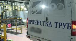 ГАЗ 2014 года за 4 500 000 тг. в Алматы – фото 5