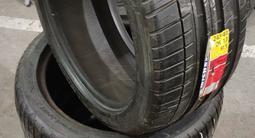 Резину Michelin Pilot Sport 3 за 140 000 тг. в Алматы