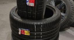 Резину Michelin Pilot Sport 3 за 140 000 тг. в Алматы – фото 2