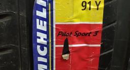 Резину Michelin Pilot Sport 3 за 140 000 тг. в Алматы – фото 3