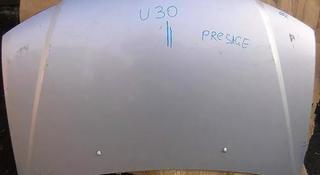 Капот Nissan Presage за 777 тг. в Усть-Каменогорск