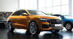 Audi Q8 55 TFSI Quattro 2021 года за 51 867 000 тг. в Алматы