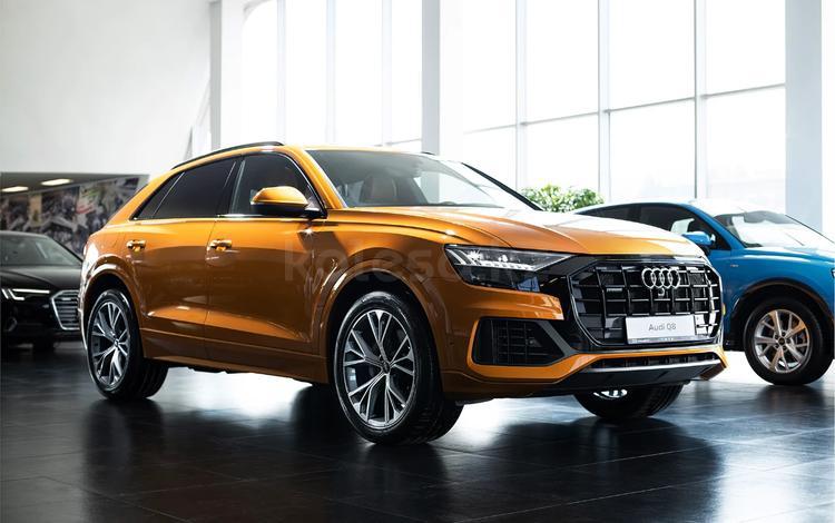 Audi Q8 55 TFSI Quattro 2021 года за 47 028 800 тг. в Алматы