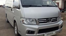Toyota HiAce 2013 года за 6 750 000 тг. в Нур-Султан (Астана)