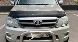 Toyota Fortuner 2007 года за 7 000 000 тг. в Алматы – фото 2