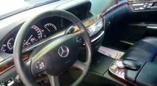Mercedes-Benz S 550 2006 года за 4 500 000 тг. в Алматы