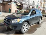 Toyota RAV 4 2009 года за 6 350 000 тг. в Нур-Султан (Астана) – фото 3