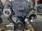 Двигатель Daewoo Leganza 2.0i 132-133 л/с C20SED за 100 000 тг. в Челябинск – фото 4