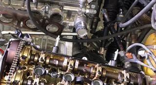 Двигатели 2az в Алматы