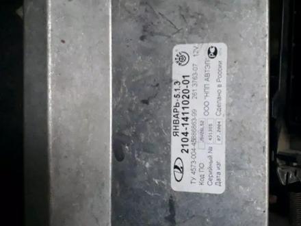 Январь 5.1.1 за 25 000 тг. в Шымкент – фото 3