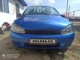 ВАЗ (Lada) Kalina 1118 (седан) 2006 года за 1 100 000 тг. в Актобе