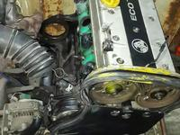 Фронтера 2.2 двигатель привозной контрактный с гарантией за 202 000 тг. в Караганда