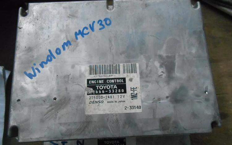 Блок управления двс (компьютер) Toyota Windom MCV30 за 5 000 тг. в Алматы