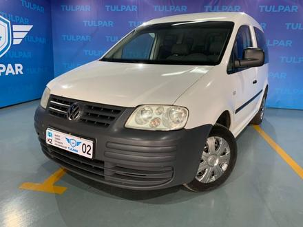 Volkswagen Caddy 2008 года за 3 300 000 тг. в Алматы