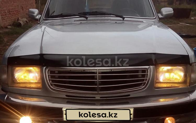 ГАЗ 3110 (Волга) 2003 года за 690 000 тг. в Актобе