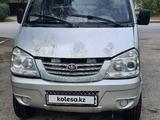 FAW 1024 2013 года за 1 400 000 тг. в Алматы