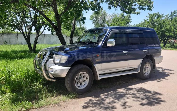Mitsubishi Pajero 1997 года за 3 900 000 тг. в Алматы
