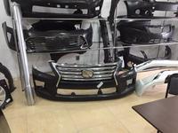 Бампер передний Lexus LX570 за 110 000 тг. в Атырау