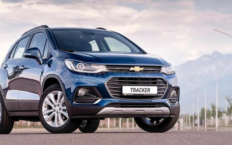 Chevrolet Tracker 2020 года за 7 790 000 тг. в Кызылорда