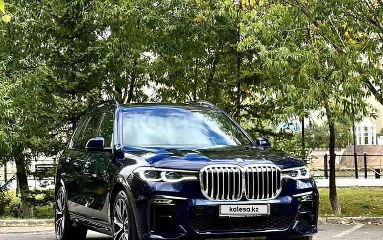 BMW X7 2021 года за 57 000 000 тг. в Нур-Султан (Астана)
