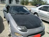 Mitsubishi FTO 1995 года за 1 800 000 тг. в Алматы