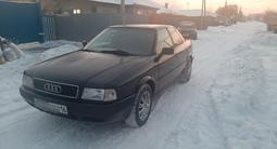 Audi 80 1992 года за 1 400 000 тг. в Семей