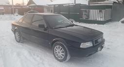 Audi 80 1992 года за 1 400 000 тг. в Семей – фото 2