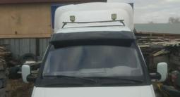 ГАЗ ГАЗель 2005 года за 3 800 000 тг. в Жезказган