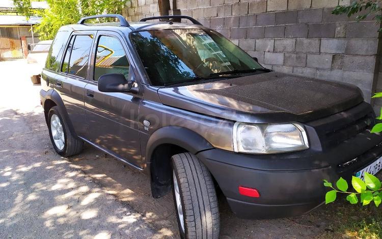 Land Rover Freelander 2003 года за 3 200 000 тг. в Алматы