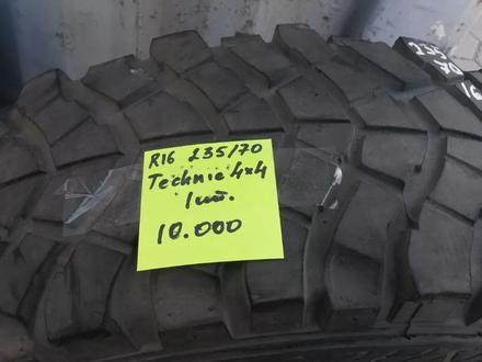 R 16 235/70 Technic USA 1 штука за 10 000 тг. в Караганда – фото 9