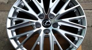 Диски Lexus за 160 000 тг. в Алматы