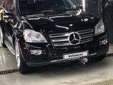 Mercedes-Benz GL 550 2008 года за 8 000 000 тг. в Алматы
