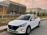 Hyundai Accent 2021 года за 8 150 000 тг. в Нур-Султан (Астана)