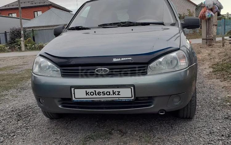ВАЗ (Lada) Kalina 1117 (универсал) 2011 года за 1 800 000 тг. в Актобе