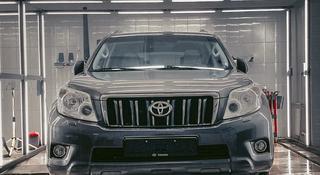 Toyota Land Cruiser Prado 2013 года за 13 500 000 тг. в Нур-Султан (Астана)