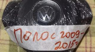 Крышка на руль за 1 010 тг. в Алматы
