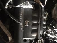 Двигатель Nissan Altima за 250 000 тг. в Атырау