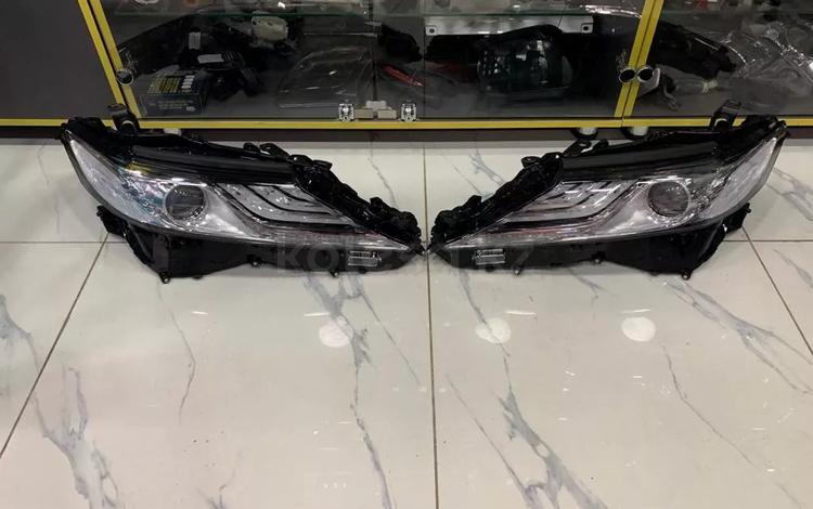 Фары Камри 70 от полной комплектации за 110 000 тг. в Костанай