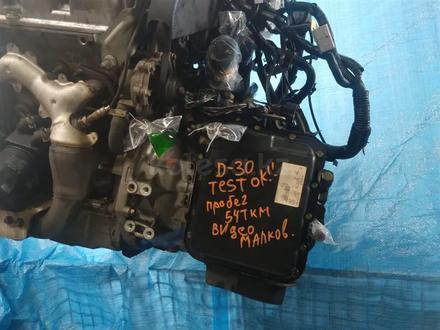 АКПП Mazda MPV lw5w GY 2000 за 184 464 тг. в Алматы – фото 3