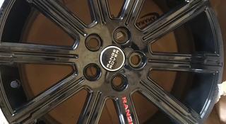 Диски Range Rover за 360 000 тг. в Алматы