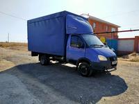 ГАЗ ГАЗель 2008 года за 2 500 000 тг. в Актобе