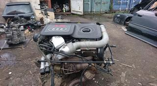 Двигатель 1.8 турбо на Ауди ТТ, Ауди s3 в Алматы
