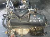 Двигатель на Ниссан Note CR 14 DE объём 1.4 в… за 220 001 тг. в Алматы