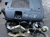 Двигатель 1кд за 45 000 тг. в Тараз