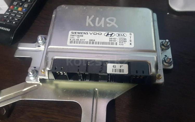 Блок управления двигателем Kia Sportage, туксон 2007г, об 2, 7 за 45 000 тг. в Актобе