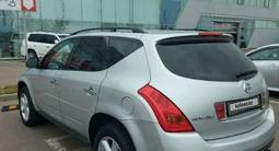 Nissan Murano 2007 года за 4 500 000 тг. в Нур-Султан (Астана) – фото 3