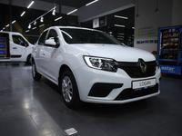 Renault Logan Life 2020 года за 6 384 000 тг. в Алматы